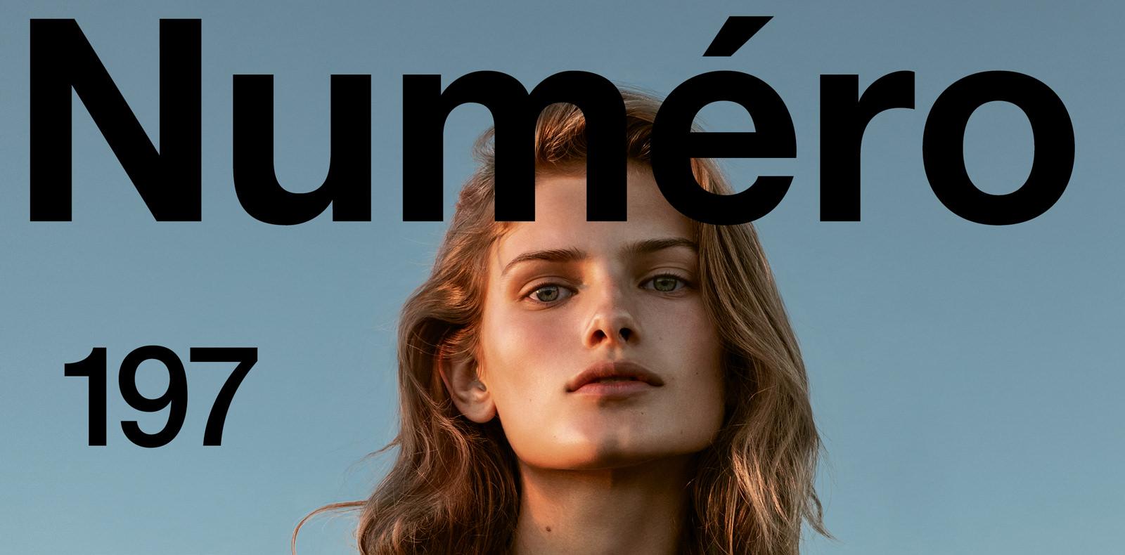 Jennifer Lawrence, Lenny Kravitz, Jean Paul Gaultier,Luca Guadagnino… Découvrez le sommaire du Numéro d'octobre 2018