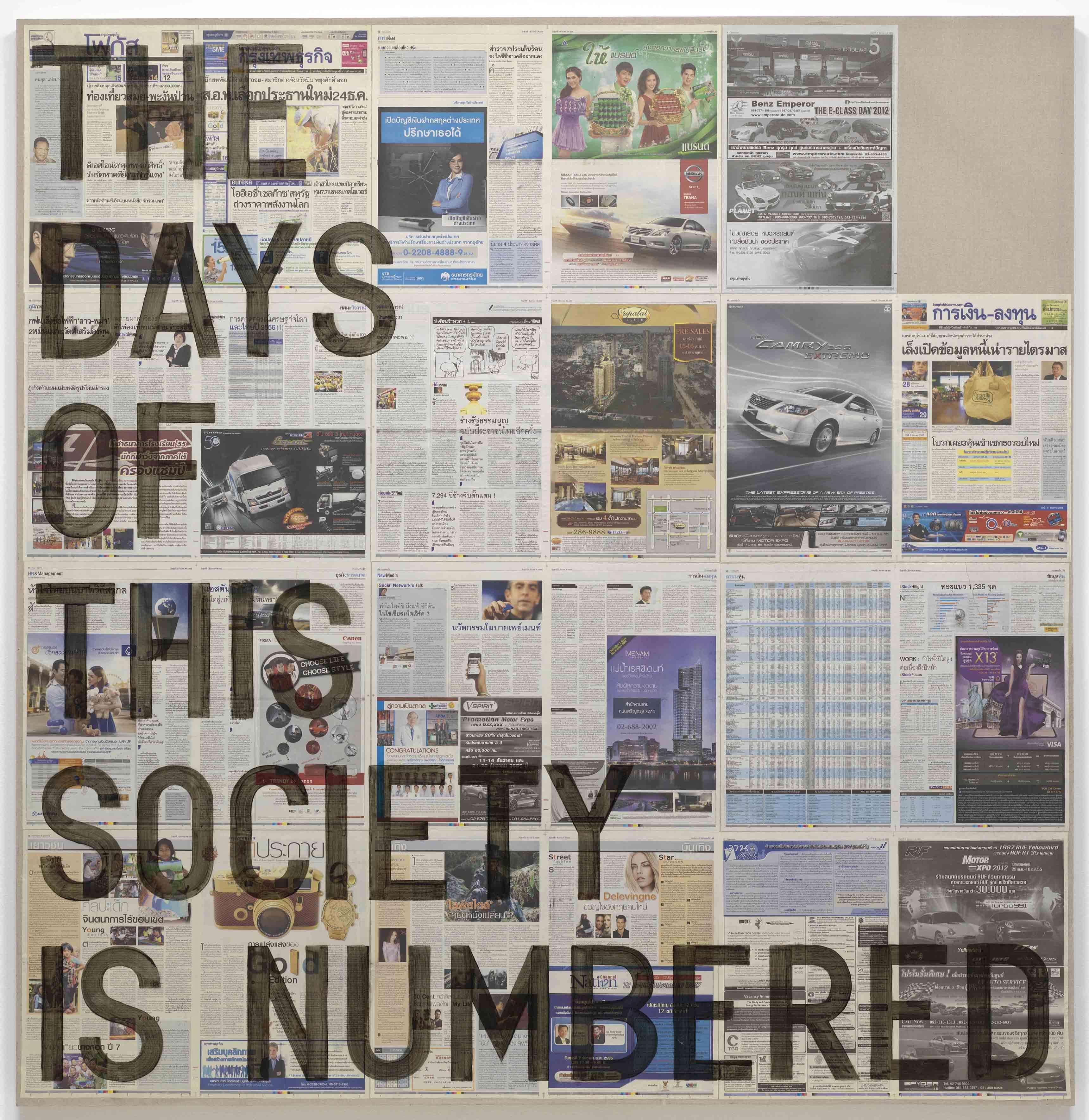 """Rirkrit Tiravanija, """"Untitled"""" (the days of this society is numbered / December 7, 2012), (""""Sans titre"""" [les jours de cette société est comptés / 7 décembre 2012]) (2014)."""