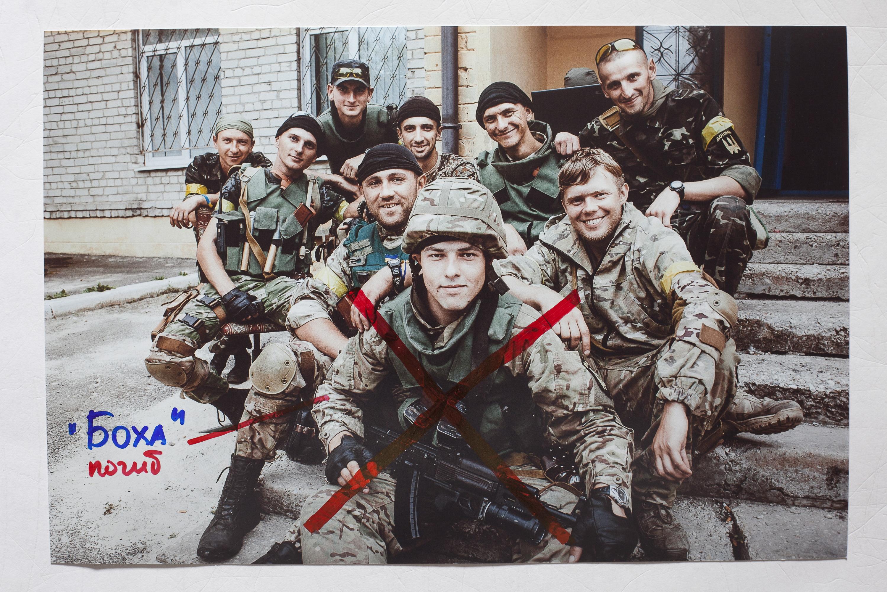 Le soldat Boha a été tué. La photo originale a été prise © Alexander Vasukovich le 18 juillet 2014, à Artemovsk, région de Donetsk en Ukraine. #reportage