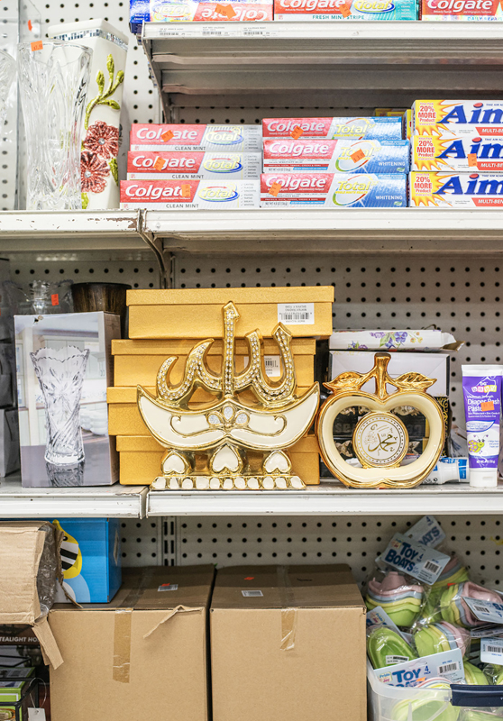 "Farah Al Qasimi, ""Dollar Store"" (2019). Photographic work as a part of ""Back and Forth Disco"". Courtesy the artist; Helena Anrather, New York; and The Third Line, Dubai."