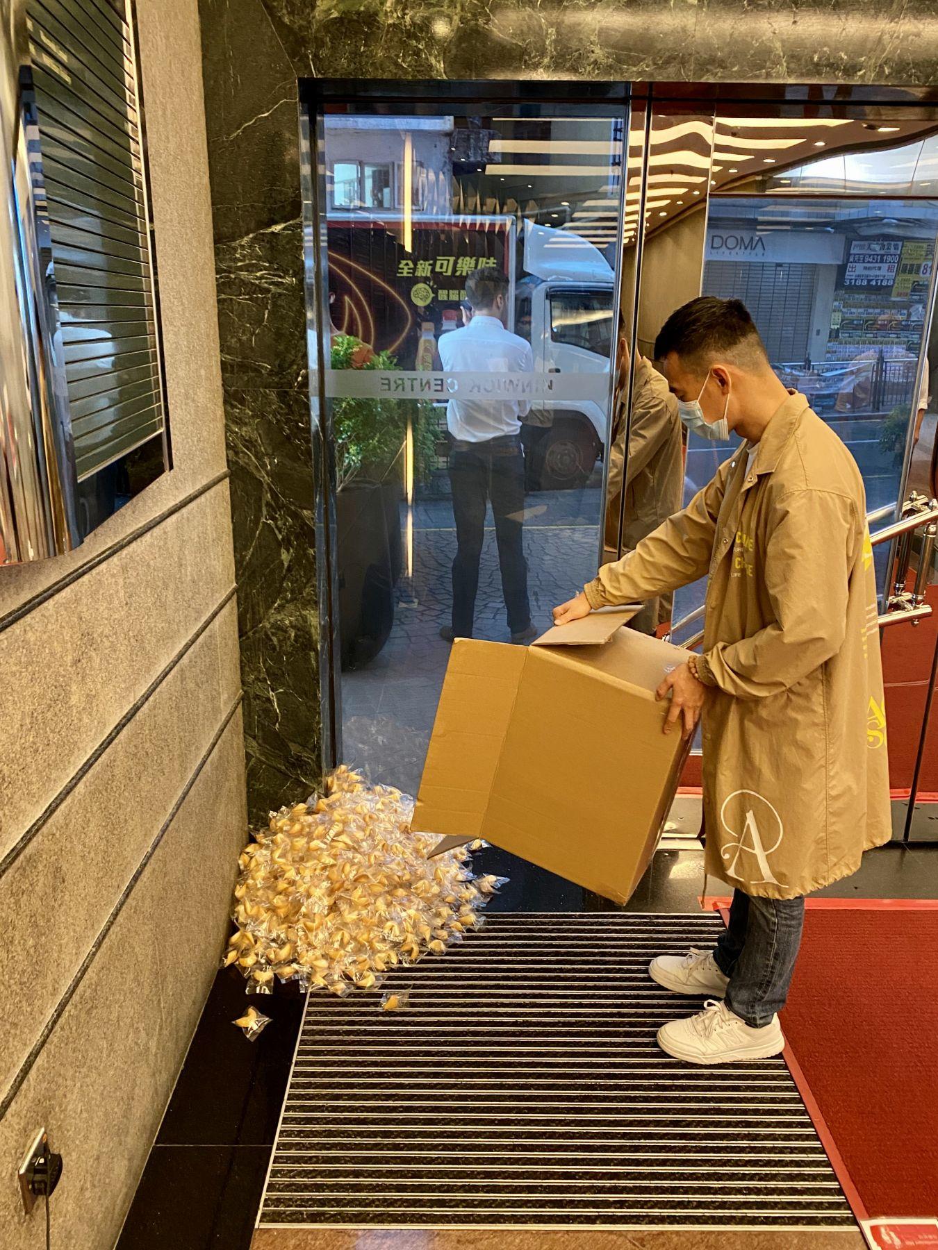 "Felix Gonzalez-Torres, ""Untitled (Fortune Cookie Corner"" (1990-2020).Sunpride Foundation Kinwick Centre, Hong Kong, China @sunpridefoundation"