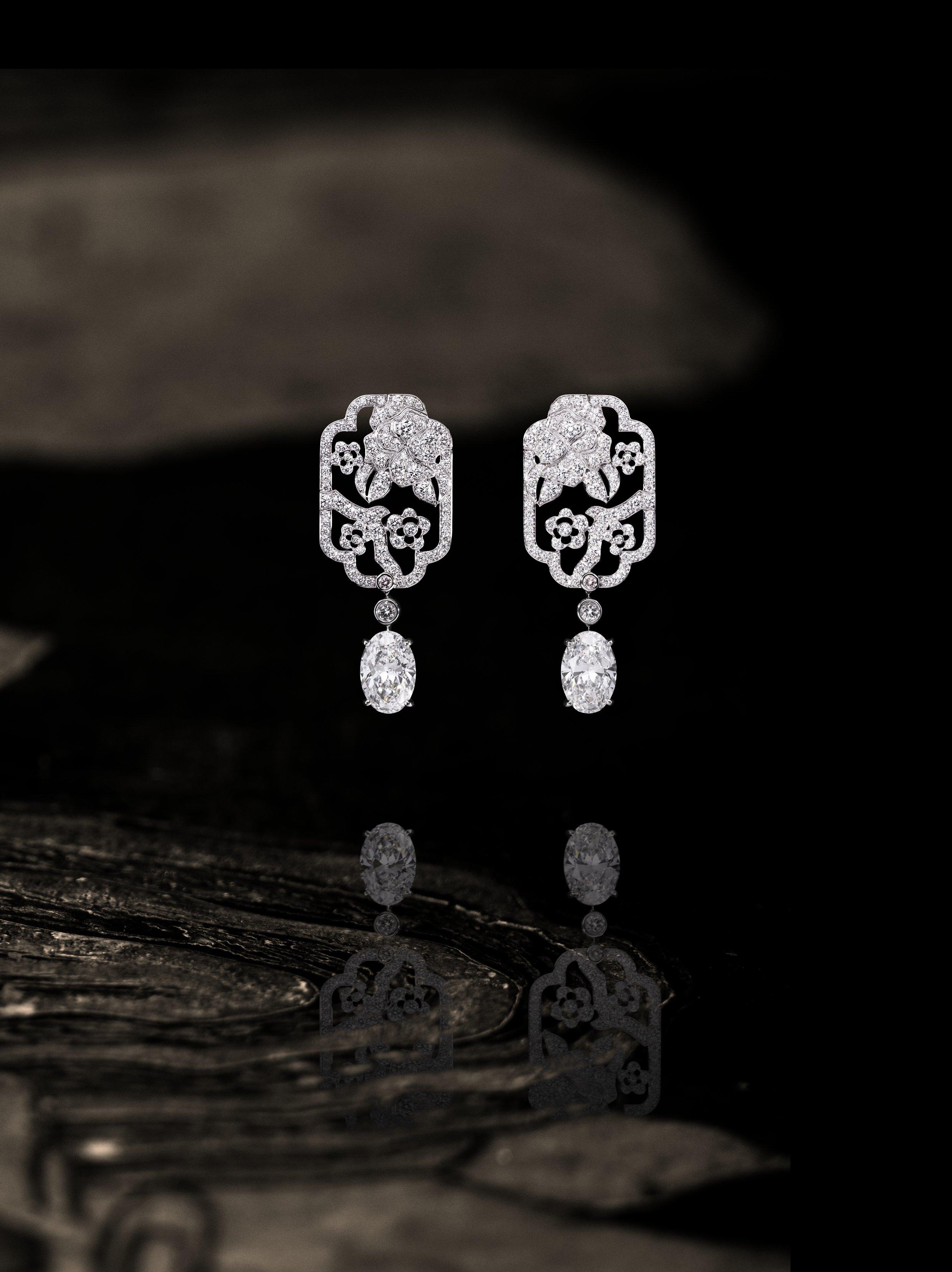 """Chanel Coromandel - """"Fleur de diamant"""""""