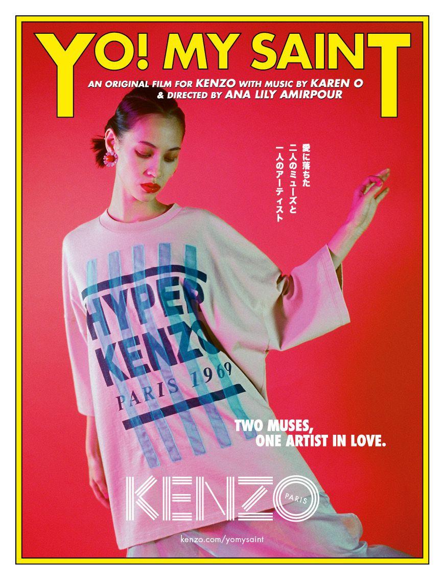 """Kenzo, """"Yo ! My Saint"""", campagne printemps-été 2018"""