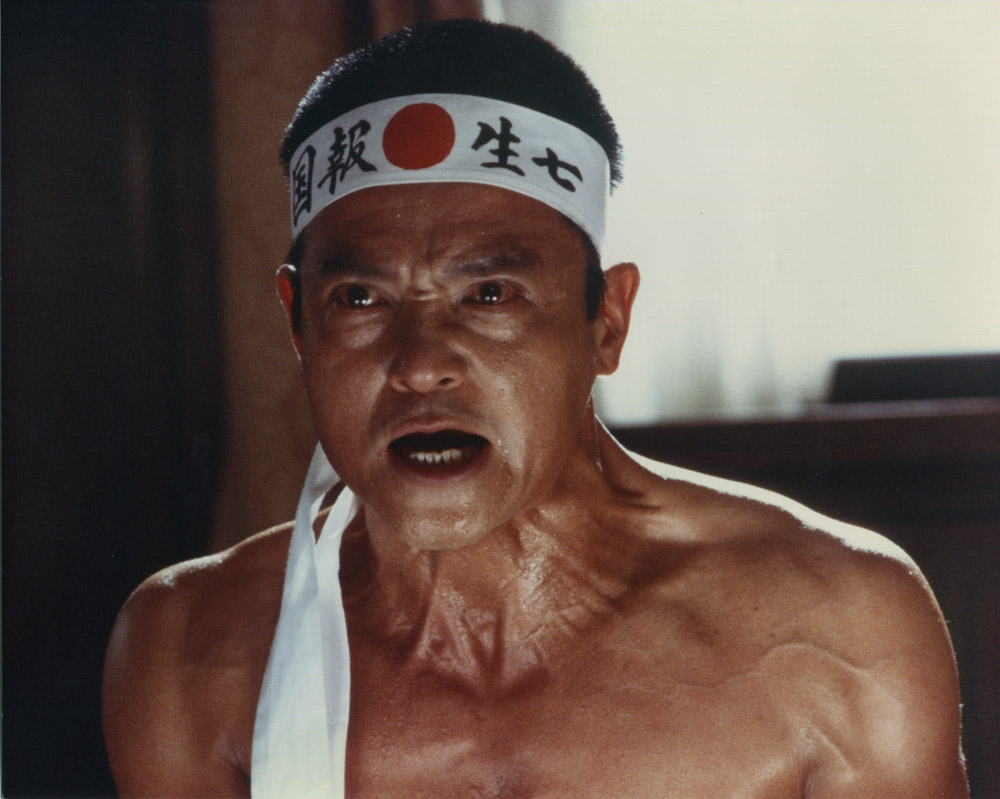 """Mishima"" (1985) de Paul Schrader © Fortissimo Films"