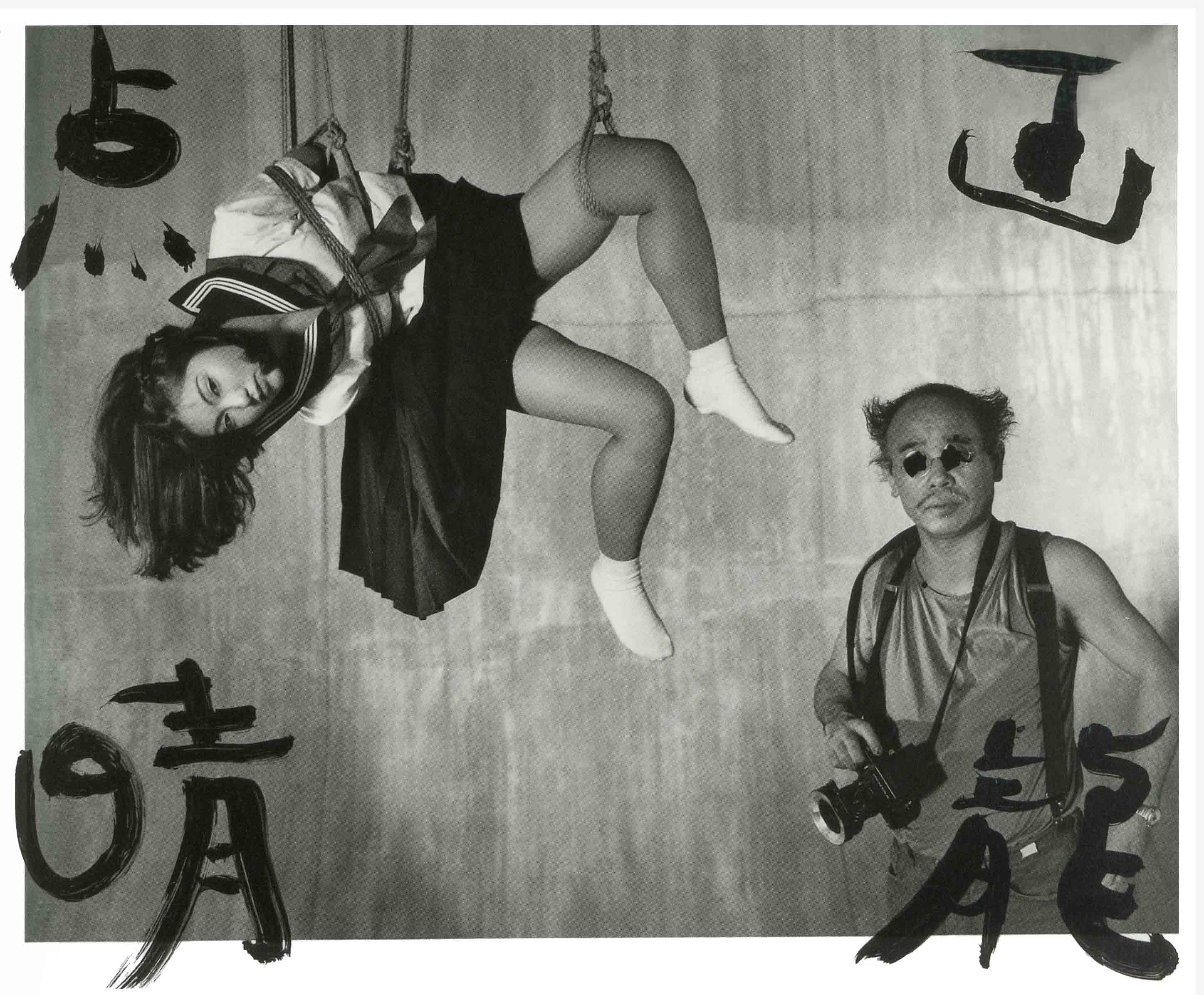 Nobuyoshi Araki_Marvelous Tales of Black Ink (Bokuj+½ Kitan) 068, 2007, Private Collection, New York