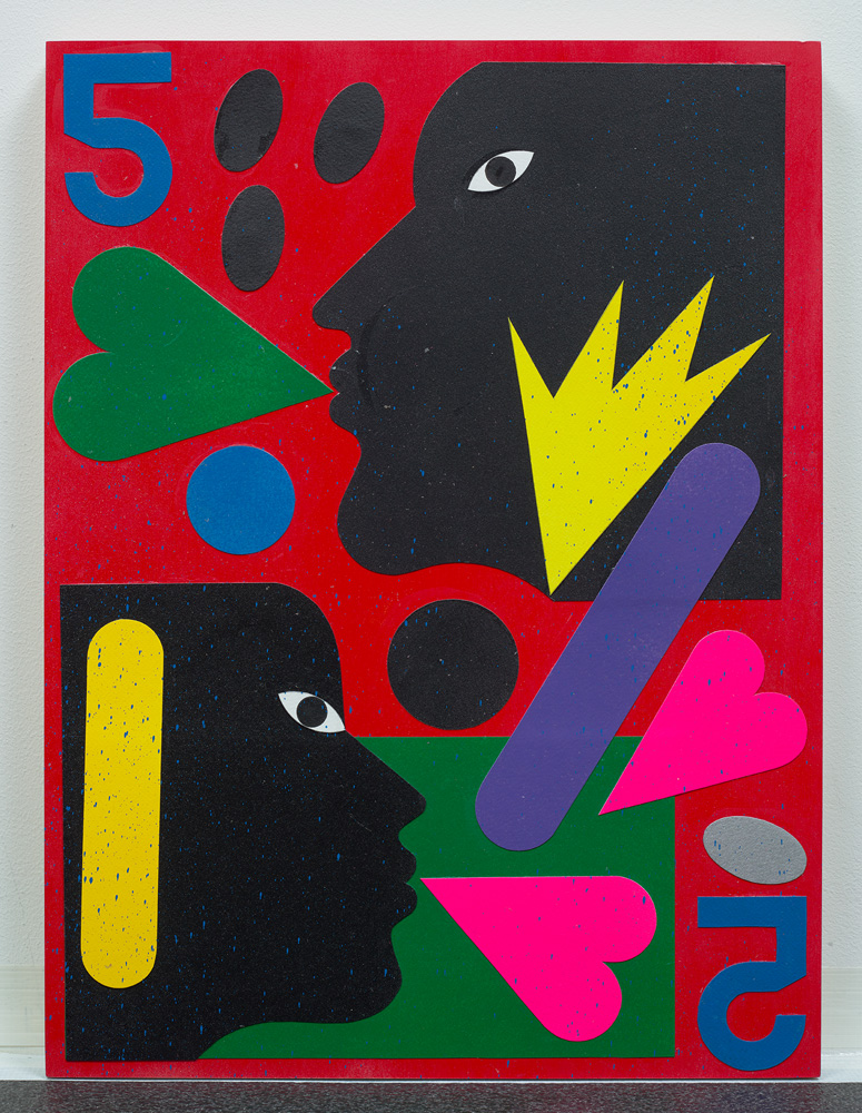 """Nina Chanel Abney, """"Untitled (Black Love)"""" (2016). Acrylic, spray paint and paper collage on panel, 61 x 45.7 cm. Estimate £20,000-30,000"""