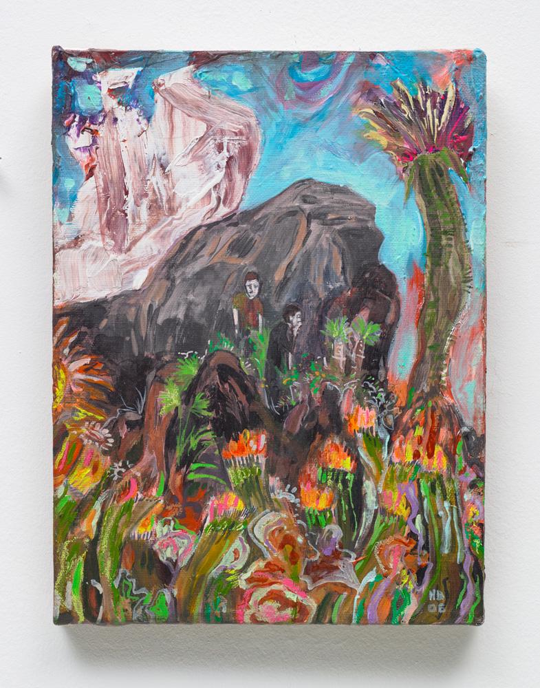 "Hernan Bas, ""The Lost and Soon Forgotten Explorers"" (2006). 30.5 x 23 cm. Estimate £10,000 - 15,000"