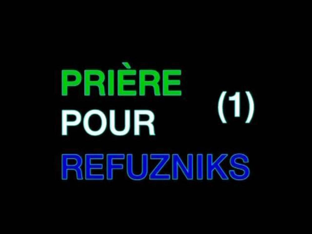 """""""Prière pour Refusniks"""" (2004) de Jean-Luc Godard © DR"""
