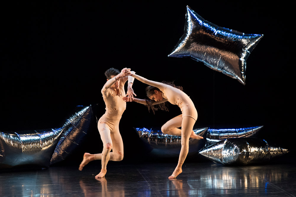 """Rain Forest"" (2019) de Merce Cunningham © Laurent Philippe"