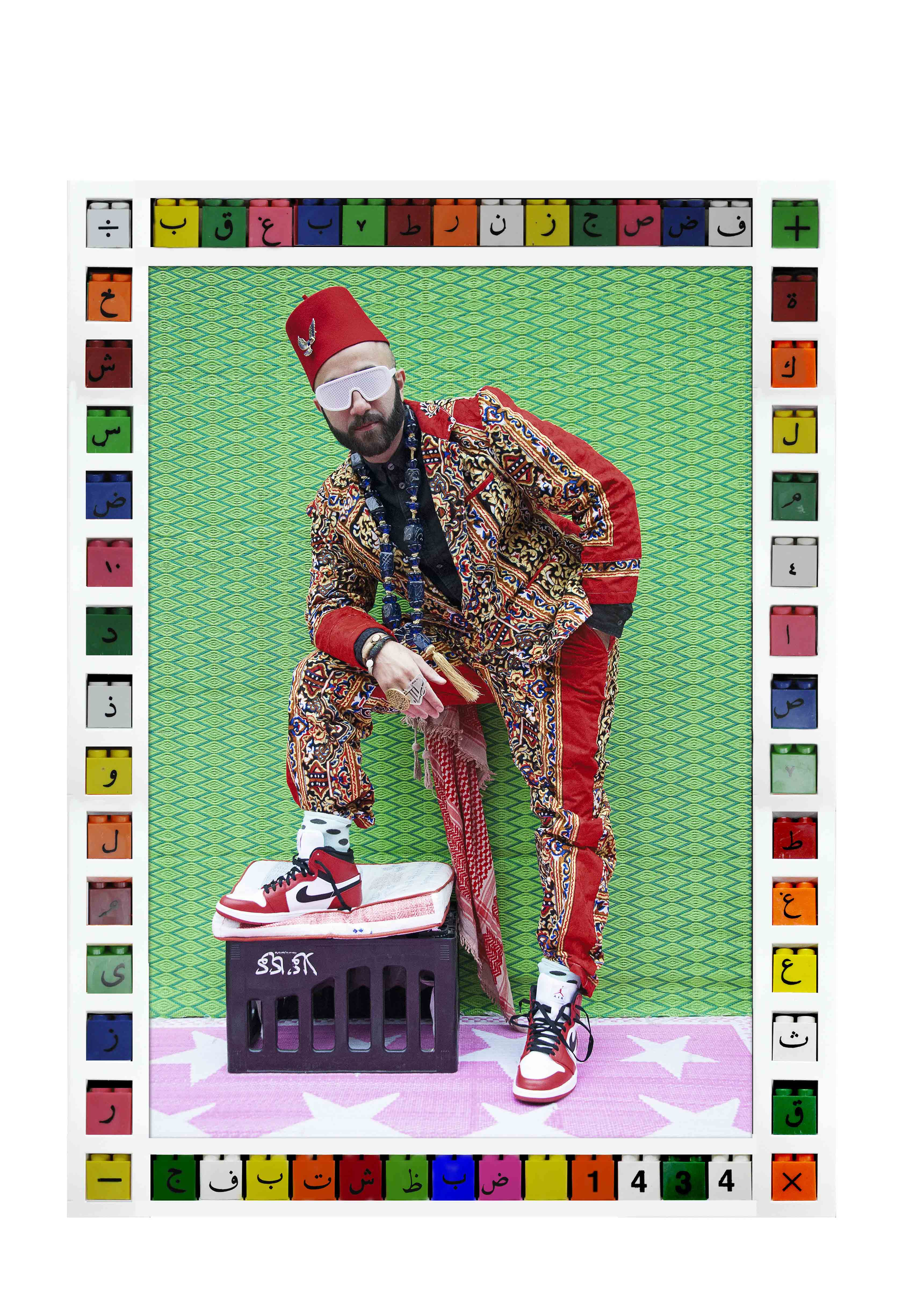 The Narcicyst (Yassin 'Narcy' Alsalman), Photography by Hassan Hajjaj - year 2013, islamic year 1434 © DR Hassan Hajjaj
