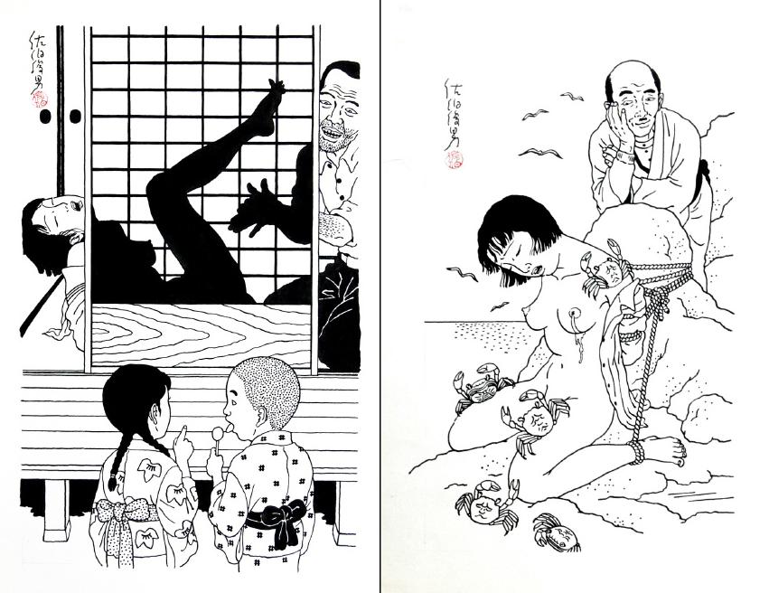 Toshio Saeki - série
