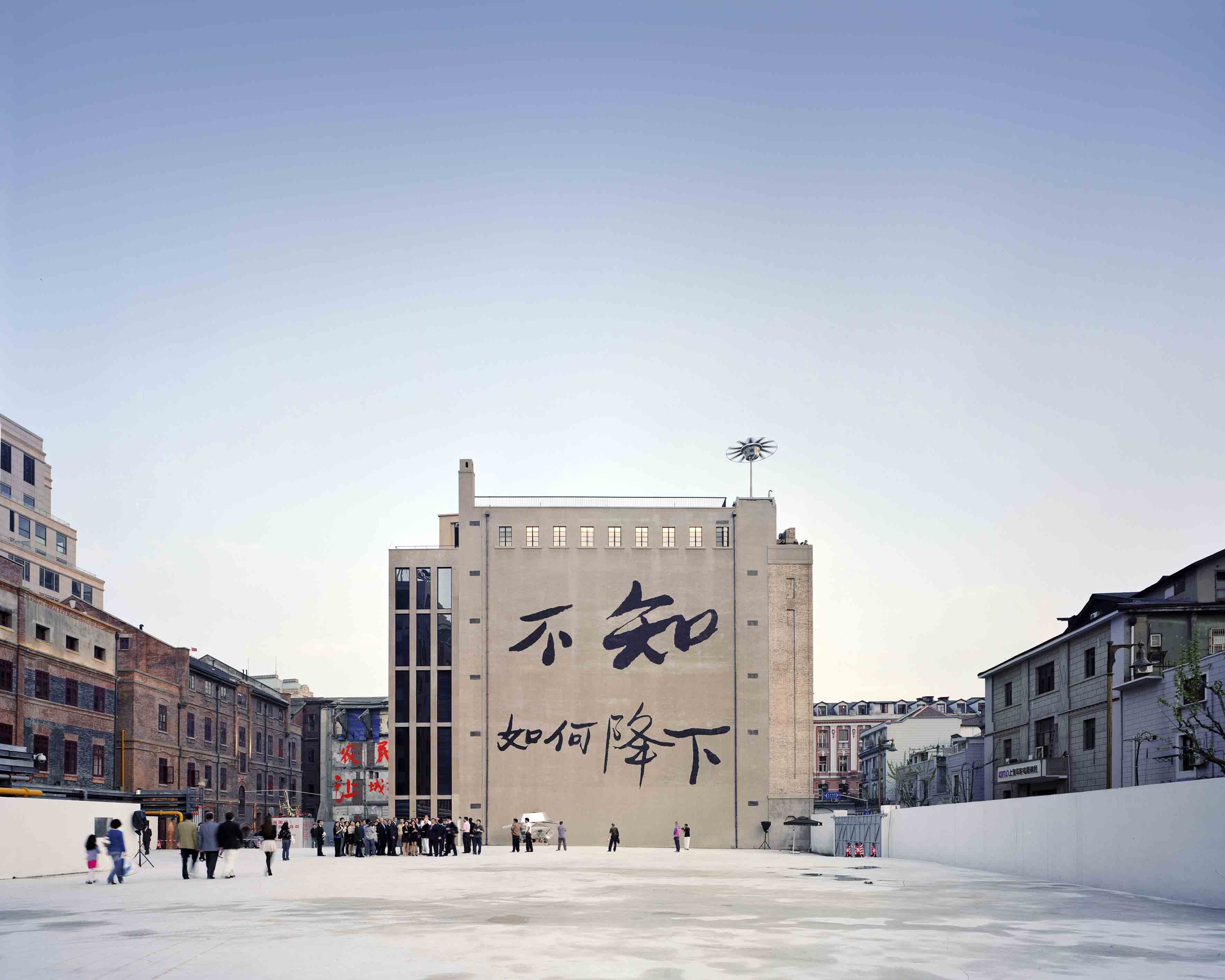 Rockbund Art Museum Shanghai, China © Simon Menges