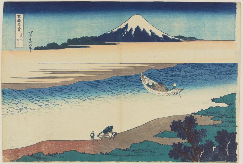 """""""La rivière de Tama dans la province de Musashi"""", © Bibliothèque nationale de France."""