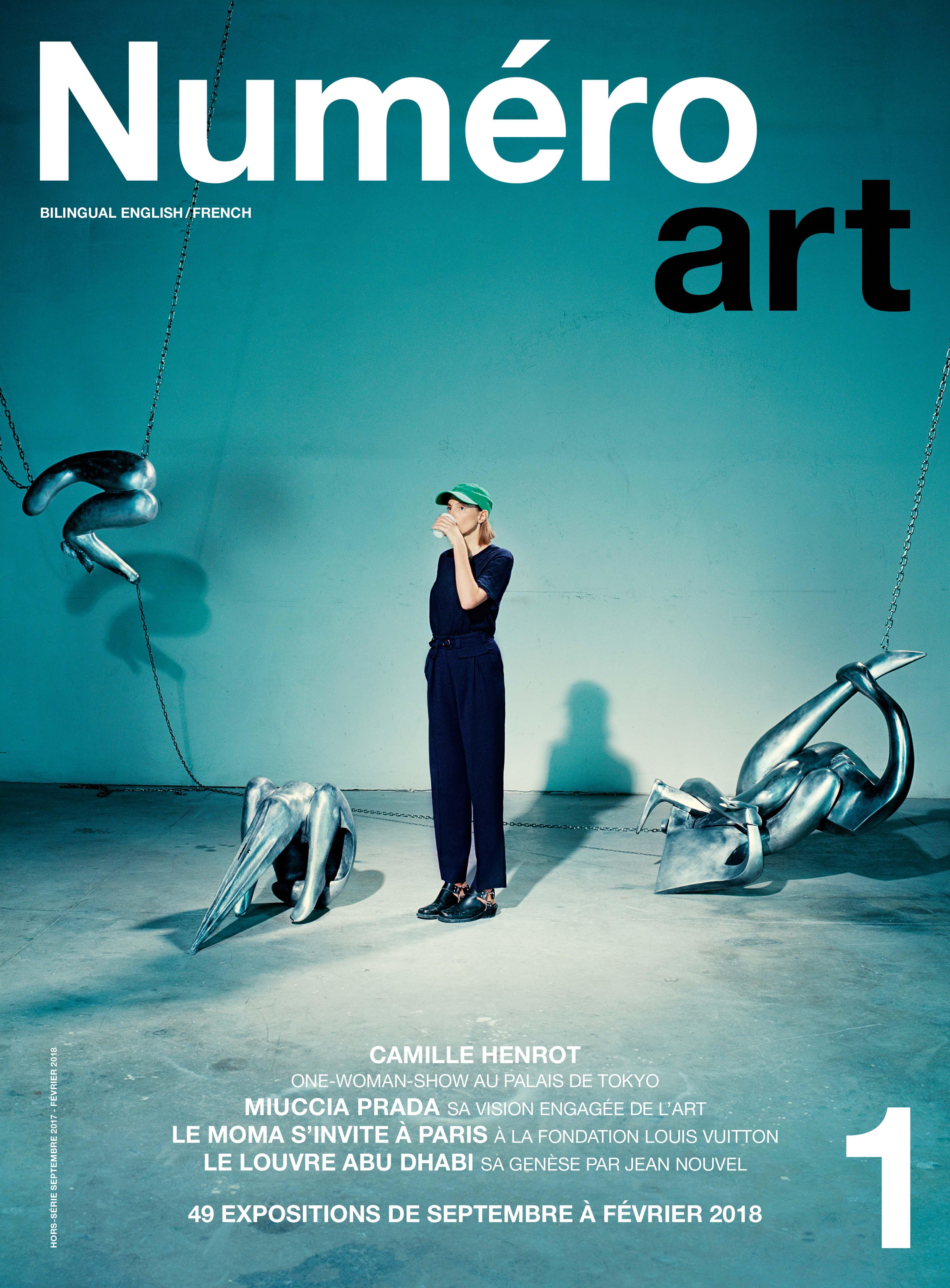 Cover Numéro art, Camille Henrot photographiée par Miles Aldrige.