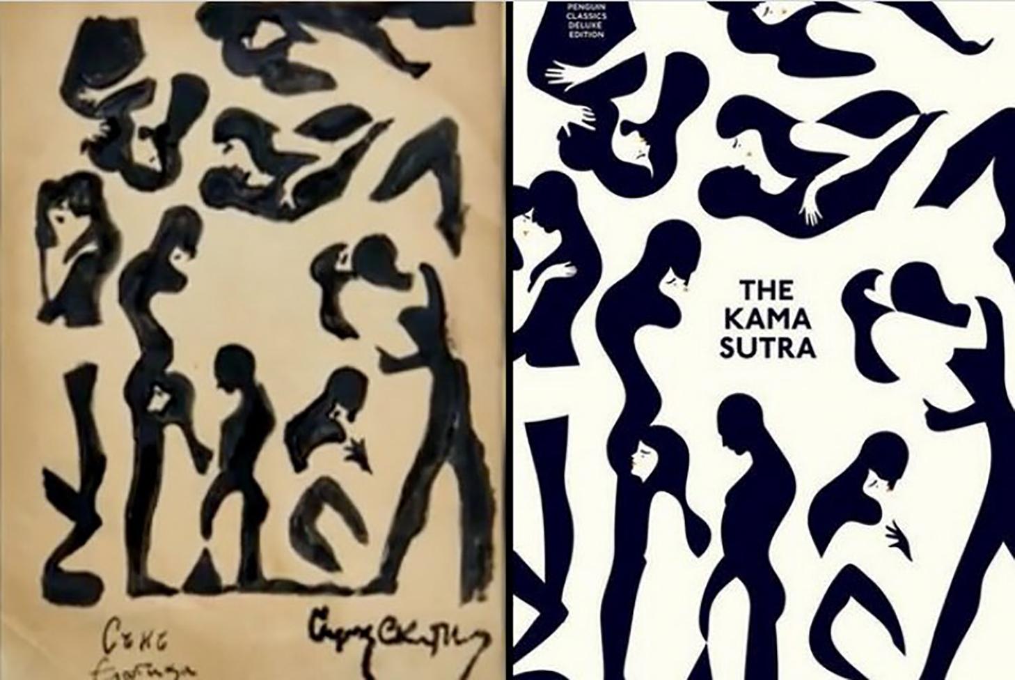 À gauche, la gravure attribuée (selon le catalogue de l'exposition) au peintre Sirak Skitnik (mort en 1943). À droite, l'illustration de Malika Favre pour l'édition Penguin du Kama Sutra.