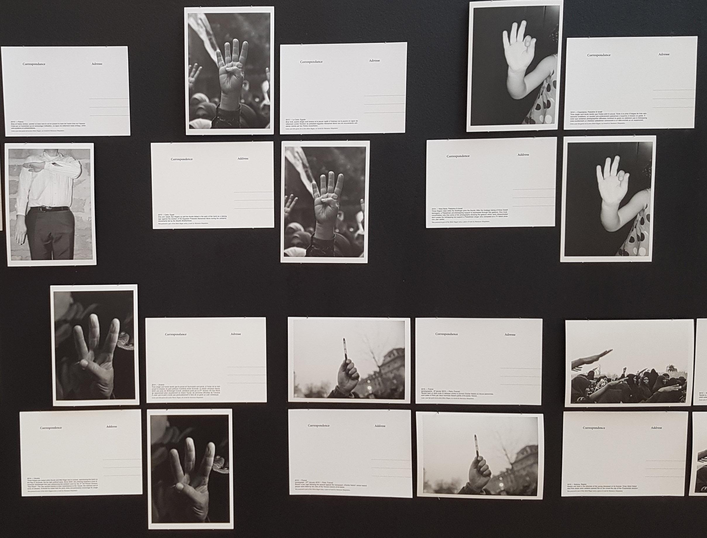 Marianne Mispelaëre, Silent Slogan (2015 - en cours), série de 32 cartes postales, capture d'écran, texte, impression offset.
