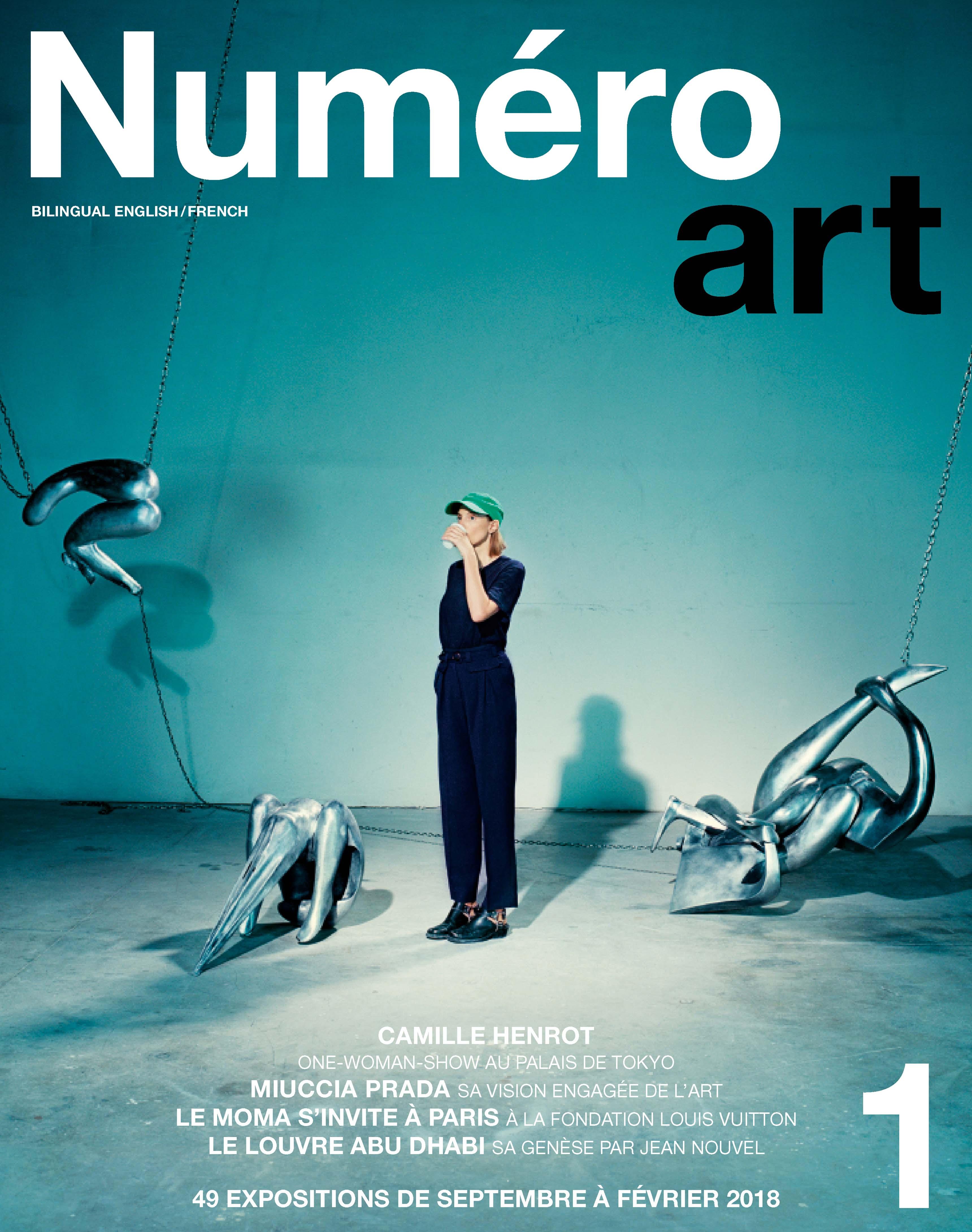 Couverture du Numéro Art, Camille Henrot par Miles Aldridge