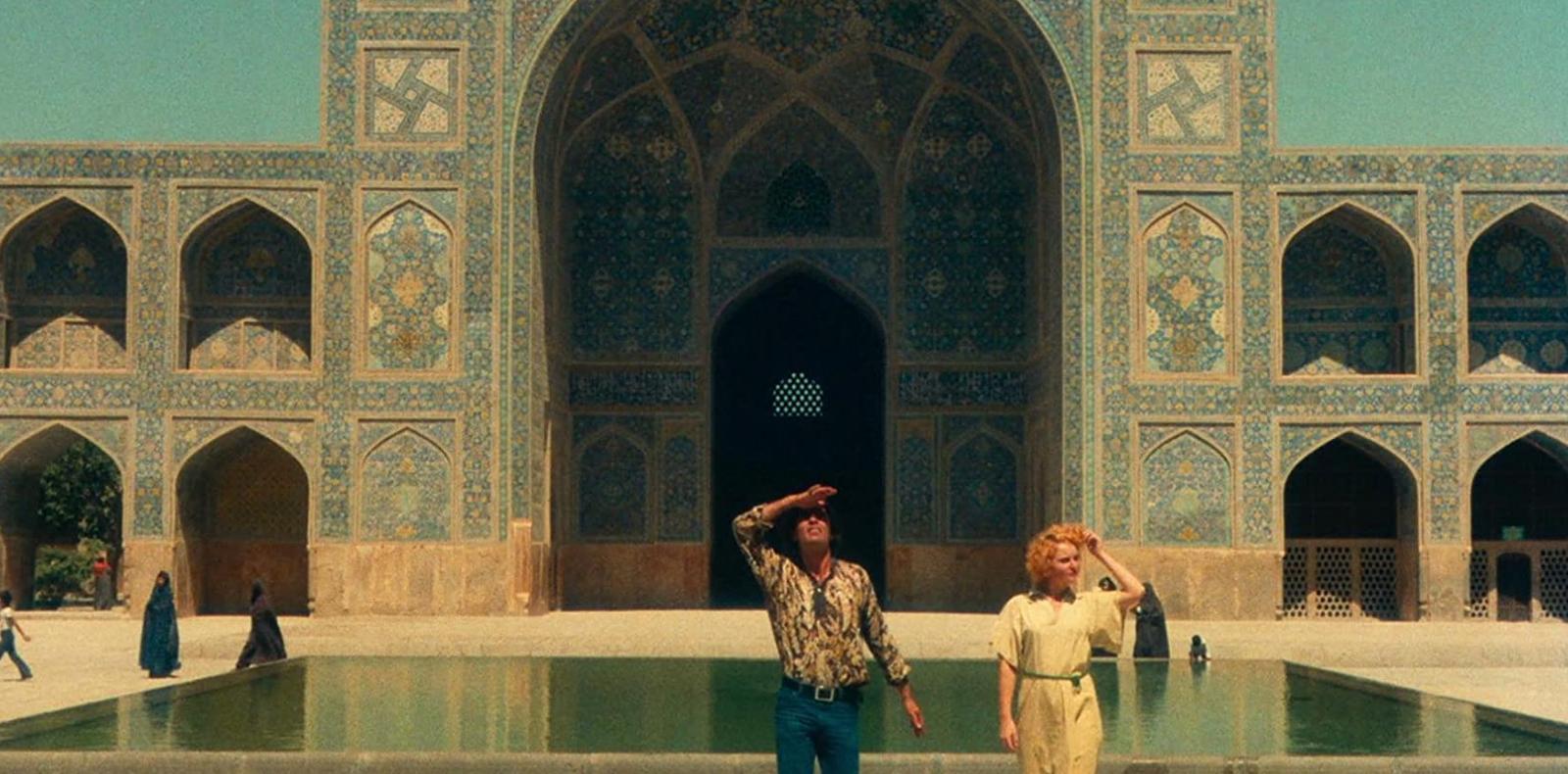 Plaisir d'amour en Iran © Agnès Varda