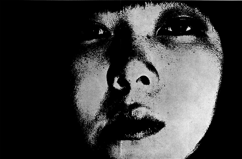 Taki Kōji, photograph from Provoke 3, 1969. Credit: © Taki Yōsuke/ Private collection