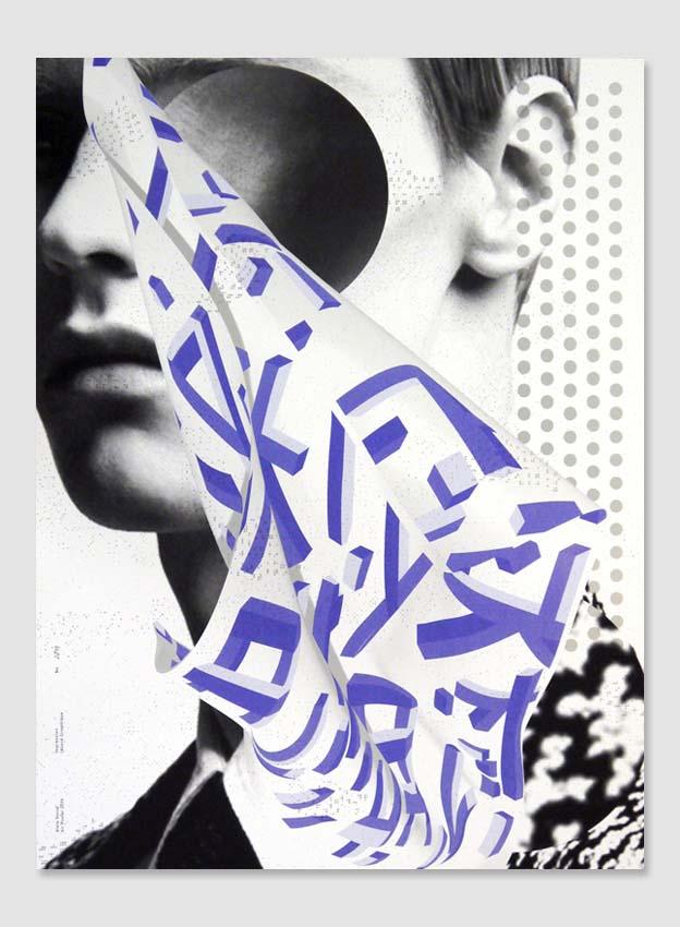 Irradie Air Poster 3