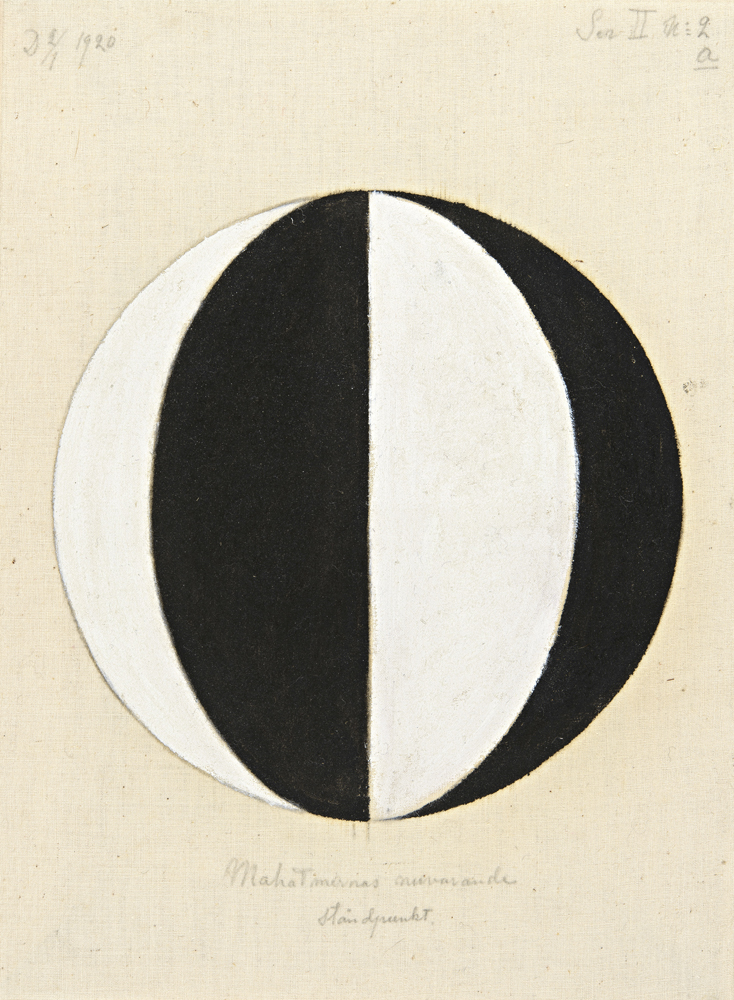 No. 2a, The Current Standpoint of the Mahatmas (Nr 2a, Mahatmernas nuvarande ståndpunkt), [1920], Série II, huile sur toile, 36,5 x 27 cm. The Hilma af Klint Foundation, Stockholm.
