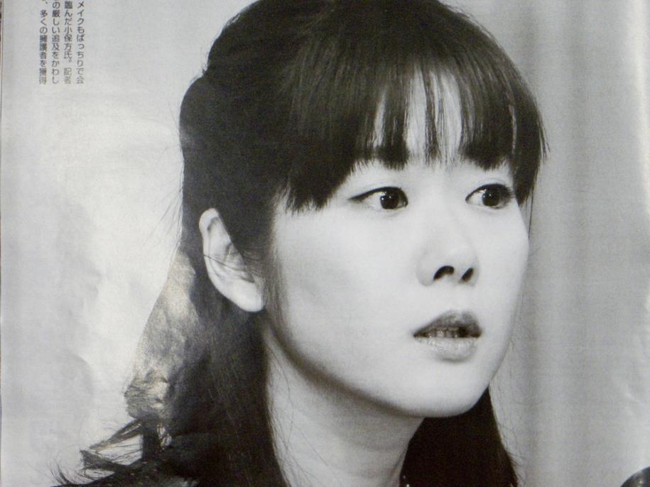 """""""Hi-Nikki"""", le nouvel ouvrage évènement de Nobuyoshi Araki publié par la Fondation Cartier"""