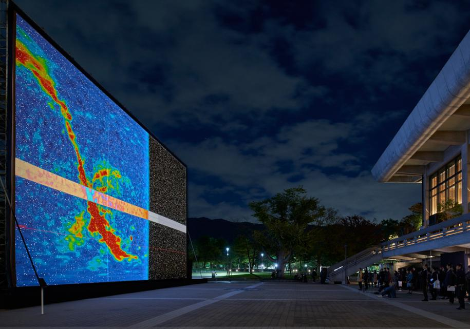 Ryoji Ikeda, The radar [kyoto]. photo: Takeshi Asano © Ryoji Ikeda