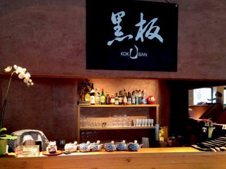 Japonais de poche  Avec son intérieur sobre et ses tables de bois clair, le restaurant japonais Kokuban puise son inspiration dans les bars à ramens traditionnels. Les célèbres bols de nouilles sont à se damner, autant que les gyozas (raviolis japonais).  Place Albert Leemans 10,B-1050 Ixelles, Bruxelles, www.kokuban.be/fr