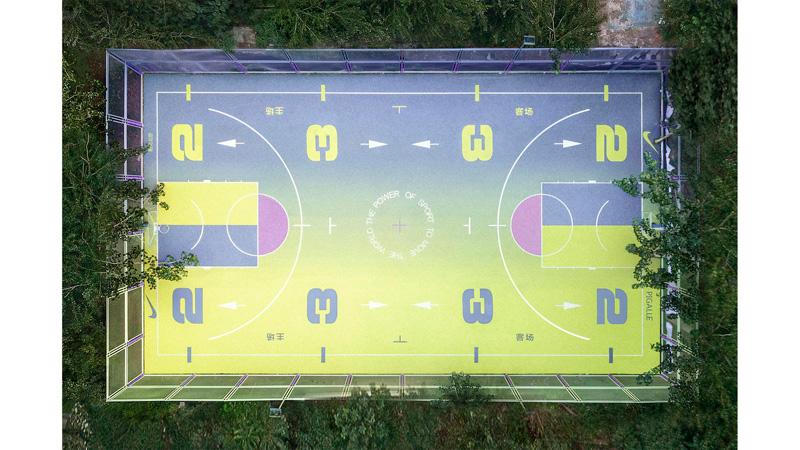 Le terrain Nike x Pigalle de Pékin