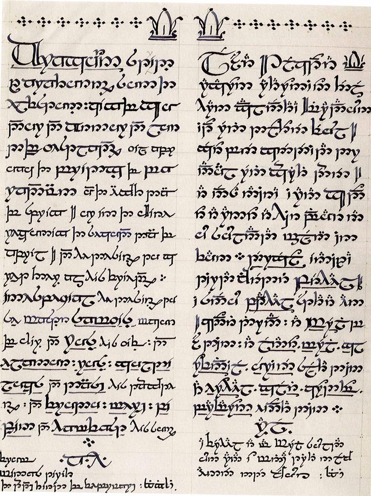 Lettre du roi : Lettre d'Aragorn à Sam (3e version) [début des années 50].
