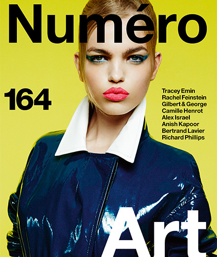 The June-July issue of Numéro features two covers realized in partnership with international artists
