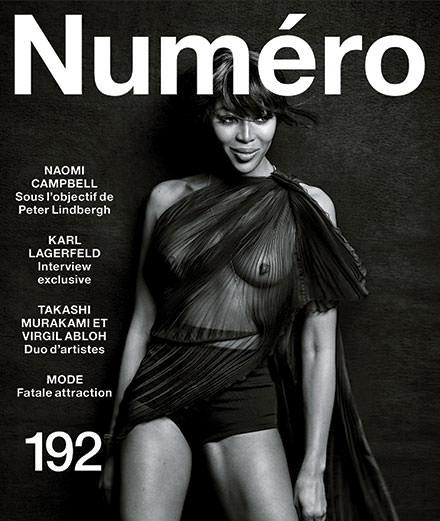 Naomi Campbell par Peter Lindbergh et Babeth Djian pour le Numéro d'avril 2018