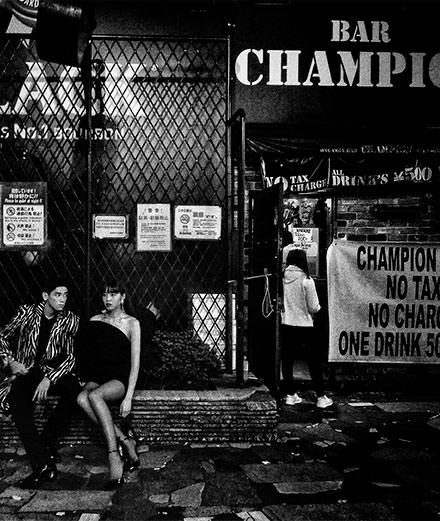 L'esprit de Saint Laurent capturé par le photographe Daido Moriyama