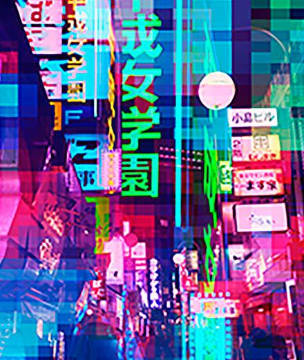 Portfolio : le Japon cyberpunk de Maxime Passadore