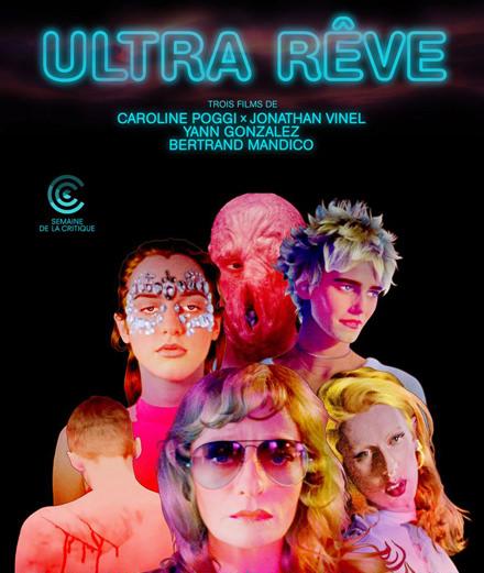 """Ce qu'il faut savoir sur """"Ultra Rêve"""", fantasme cinématographique en salle le 15 août"""