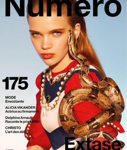 Cover Story : Stella Lucia par Txema Yeste pour le Numéro d'août