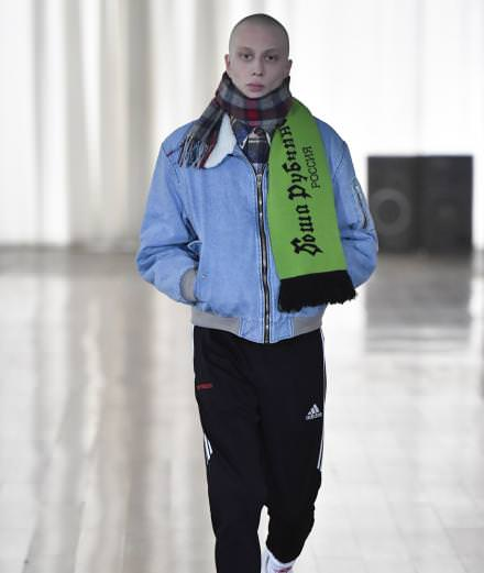 Why was Gosha Rubchinskiy's show in Kaliningrad such an event ?