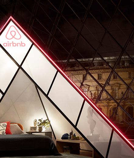 Comment le Louvre est devenu un Airbnb?
