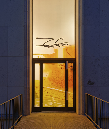 Futura 2000 rhabille le Palais de Tokyo pour sa réouverture