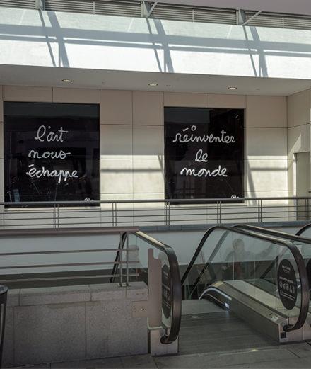 L'avenir de l'art est-il le centre commercial?