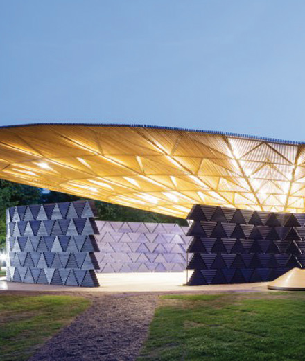 What does this summer's Serpentine Pavillion look like?
