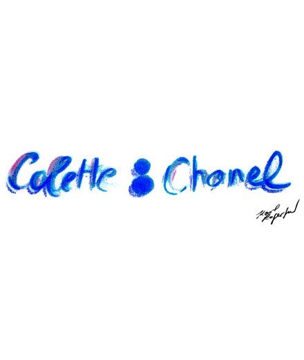 Chanel s'invite chez Colette pendant un mois
