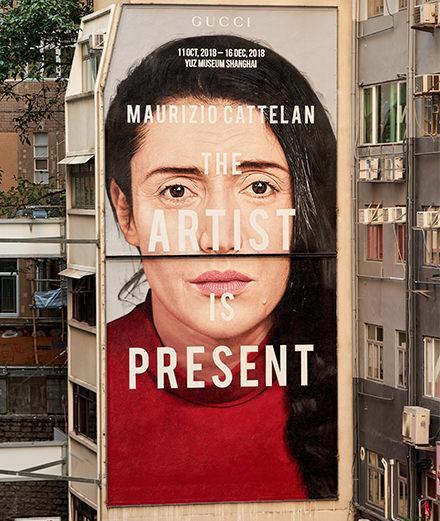 """Gucci annonce l'exposition de Maurizio Cattelan sur son nouvel """"art wall"""""""