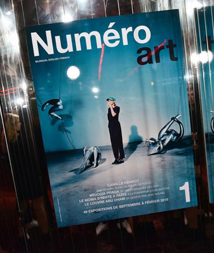 La soirée Numéro Art x Camille Henrot