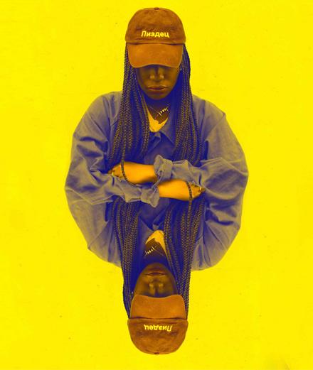 """""""Muanapoto"""", le nouveau clip afro-punk tonitruant de Tshegue"""