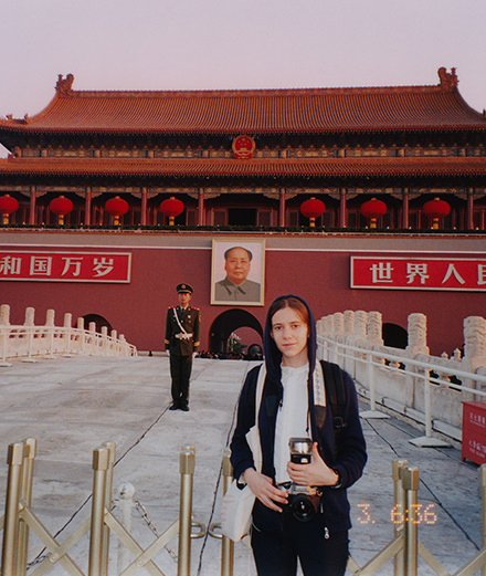 Coco Capitán's Fantasy China