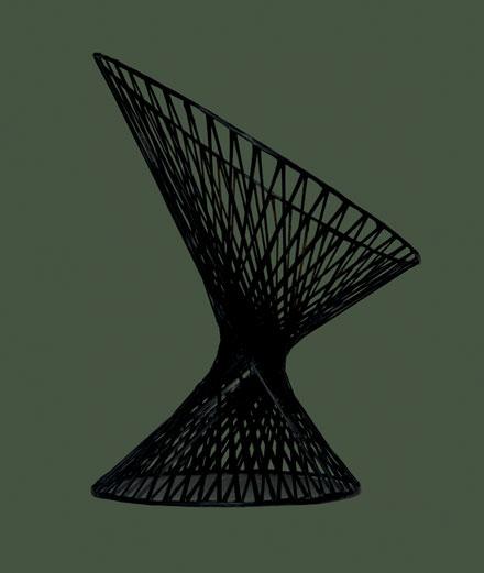 Sélection design : la perfection du noir